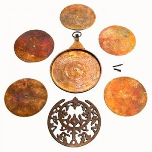 11-inch JUMBO ASTROLABE: Islamic Navigation and Astronomy Instrument in Antiquated Brass